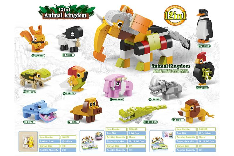 Educational toy blocks 12-in-1 animals No.TA253957