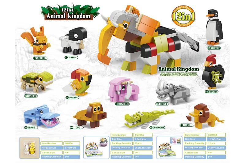 Educational toy blocks 12-in-1 animals No.TA253959