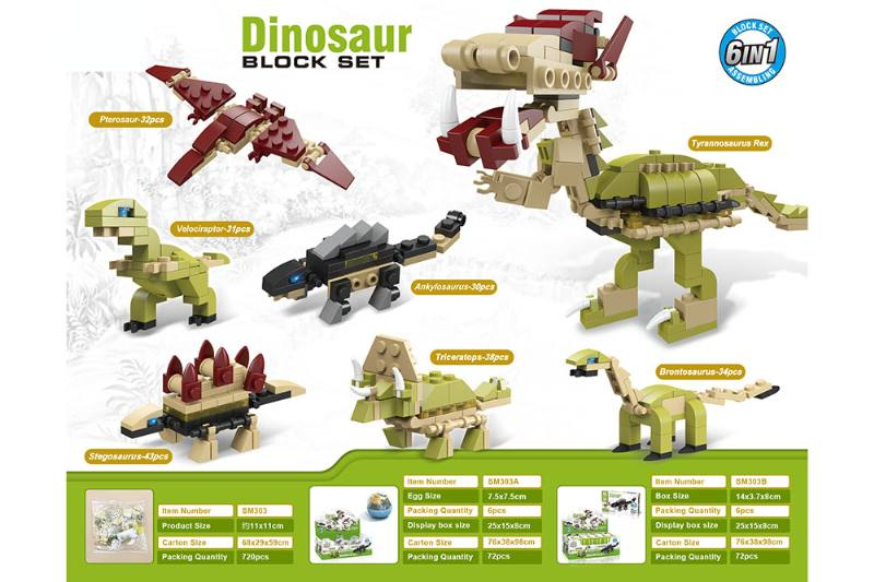 Educational toy blocks 6 in one dinosaur No.TA253962