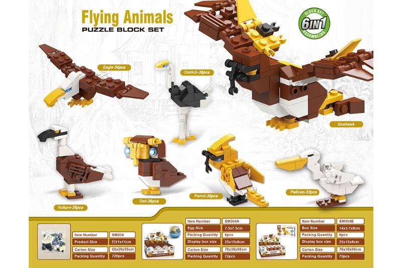 Educational toy blocks 6 in 1 bird No.TA253963