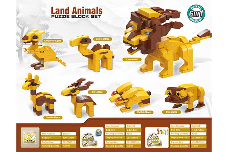 Educational toy blocks 6 in one animal No.TA253967