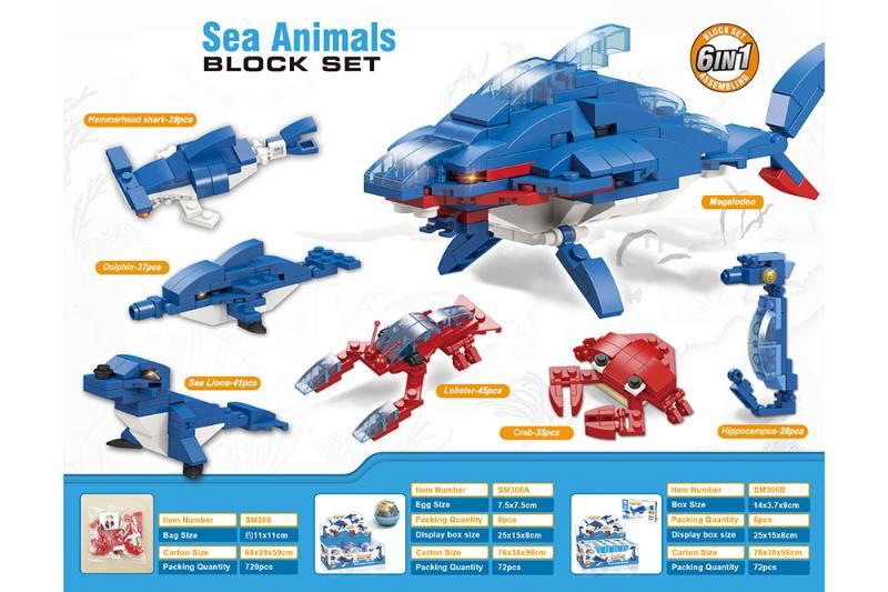 Educational toy blocks 6 in one sea bottom No.TA253971