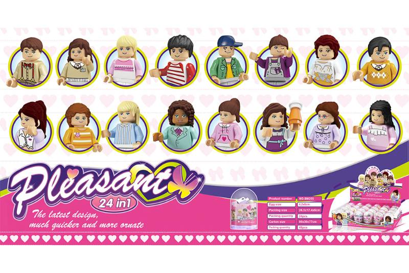 Educational toy building blocks No.TA253972