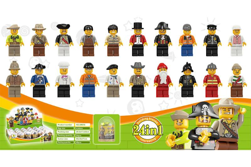 Educational toy building blocks No.TA253973