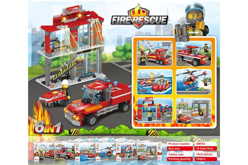 Educational toy blocks, fire protection, six-in-one fire building blocks No.TA253975