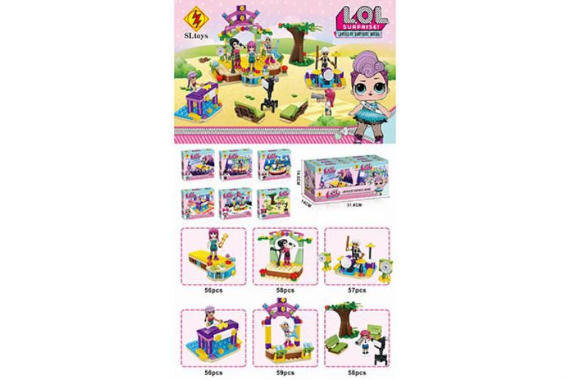 Puzzle assembling DIY building blocks toy LOL surprise ball girl doll combinatio No.TA254040