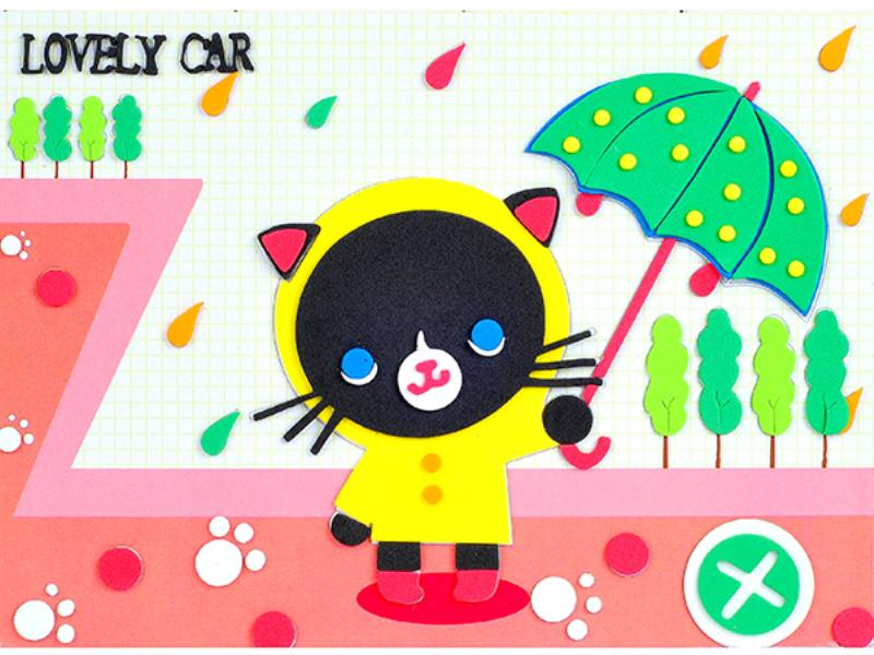 Educational intelligent EVA handmade paste painting DIY toys rain Cat cartoon cartoon puzz No.TA141065