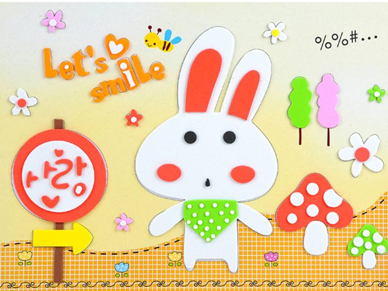 Educational intelligent EVA handmade paste painting DIY toys rabbit cartoon puzzle No.TA141073