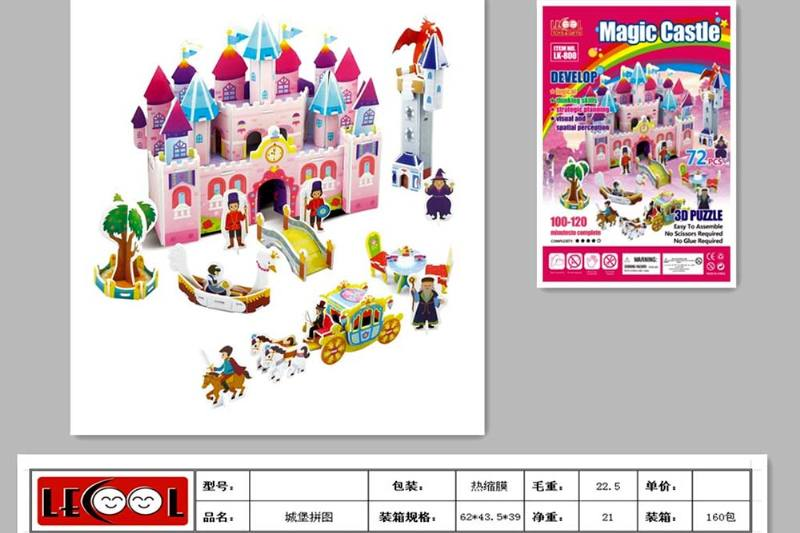 Educational Puzzle DIY Jigsaw Toys 66PCS Castle puzzle No.TA242962
