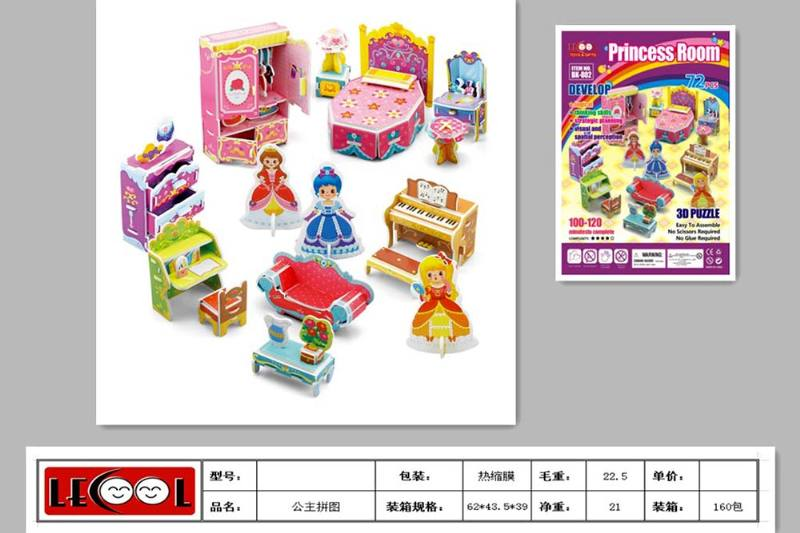 Educational Puzzle DIY Jigsaw Toys 72PCS Princess puzzle No.TA242964