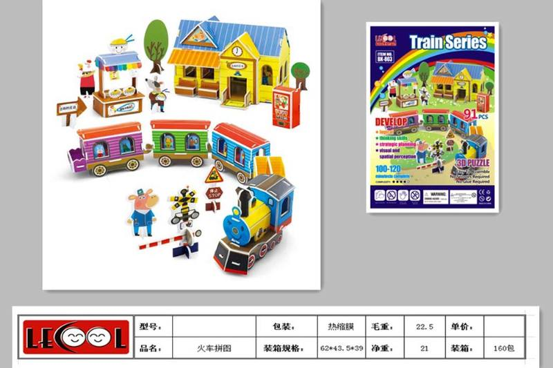Educational Puzzle DIY Jigsaw Toys 91PCS train puzzle No.TA242965