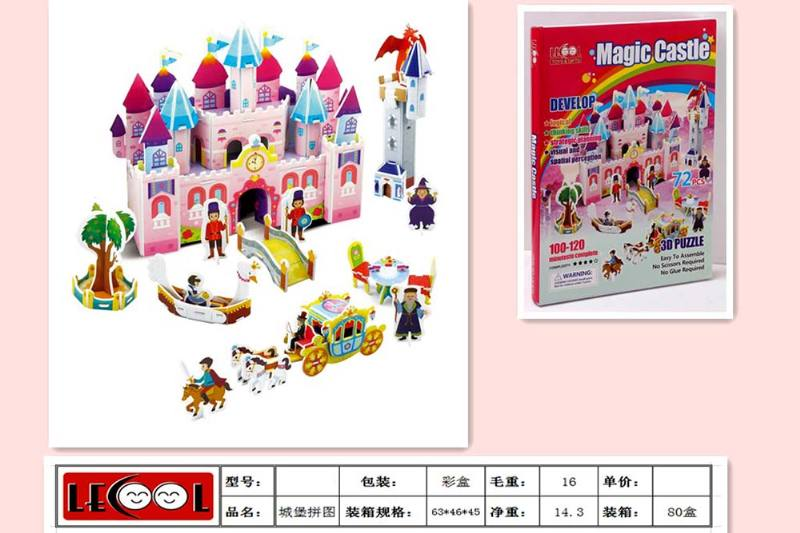 Educational Puzzle DIY Jigsaw Toys 66PCS Castle puzzle No.TA242970