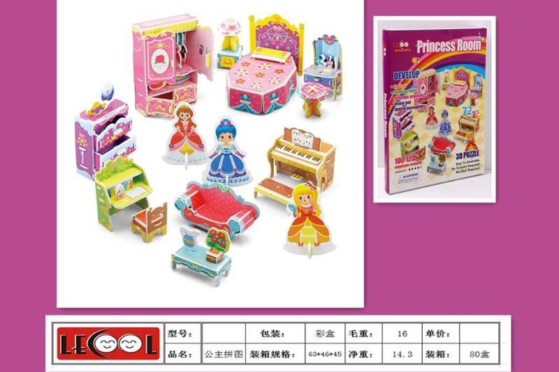 Educational Puzzle DIY Jigsaw Toys 72PCS Princess jigsaw puzzle No.TA242972