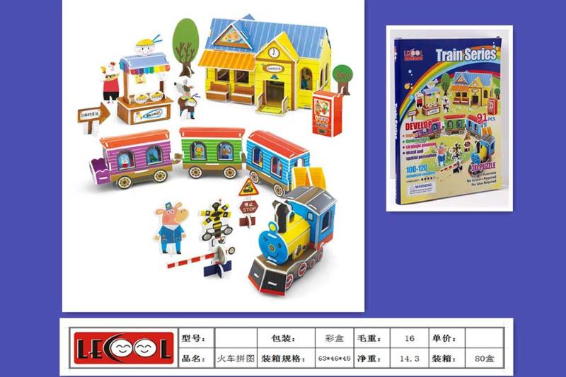 Educational Puzzle DIY Jigsaw Toys 91PCS train puzzle No.TA242973