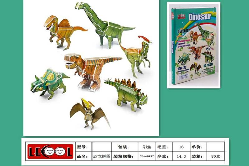 Educational Puzzle DIY Jigsaw Toys 62PCS dinosaur puzzle No.TA242974
