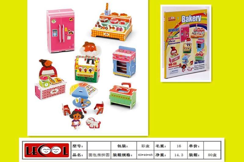 Educational Puzzle DIY Jigsaw Toys 80PCS bakery puzzle No.TA242975
