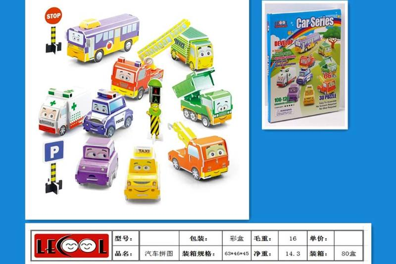 Educational Puzzle DIY Jigsaw Toys 66PCS auto puzzle No.TA242976