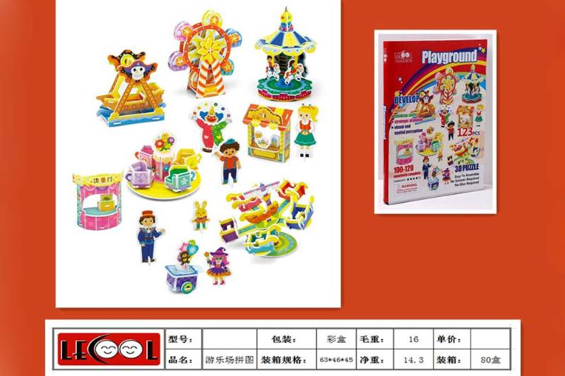 Educational Puzzle DIY Jigsaw Toys 66PCS playground mosaic No.TA242977