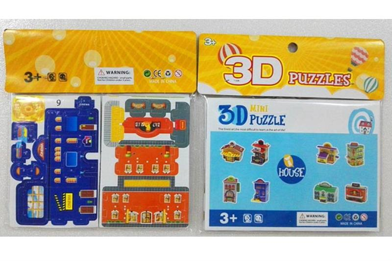 Educational Puzzle DIY Jigsaw Toys fast food house No.TA242979