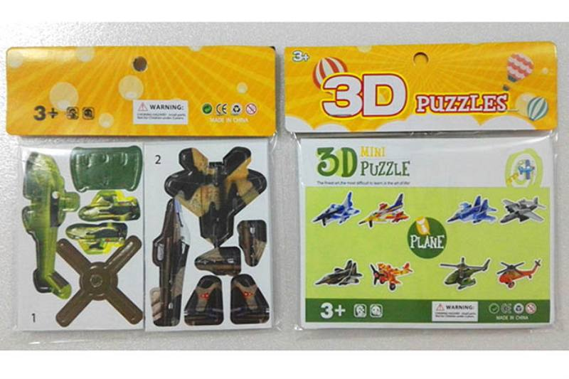 Educational Puzzle DIY Jigsaw Toys fighter No.TA242980