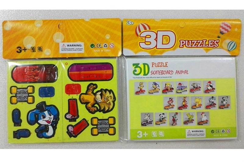 Educational Puzzle DIY Jigsaw Toys skateboard No.TA242981