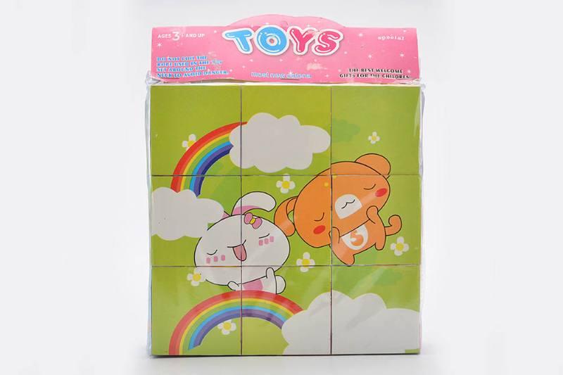 Educational Puzzle DIY Jigsaw Toys 5CM cartoon bag puzzle puzzle No.TA243718