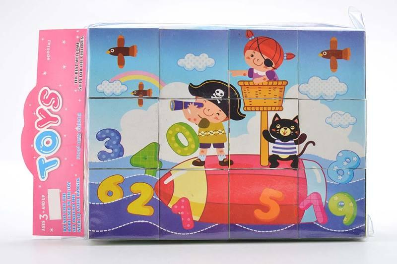 Educational Puzzle DIY Jigsaw Toys 5CM multi animal puzzle puzzle 12 No.TA243721