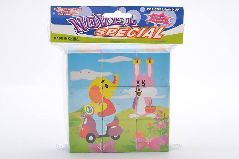 Educational Puzzle DIY Jigsaw Toys 3.5CM cute animal puzzle puzzle No.TA243725