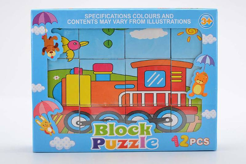 Educational Puzzle DIY Jigsaw Toys 5CM multi animal puzzle puzzle 12 No.TA243727
