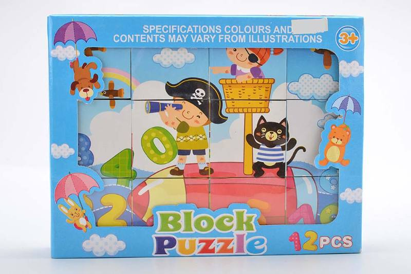 Educational Puzzle DIY Jigsaw Toys 5CM multi animal puzzle puzzle 12 No.TA243728