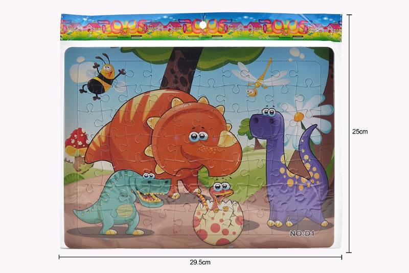 Educational jigsaw puzzle toys No.TA254164
