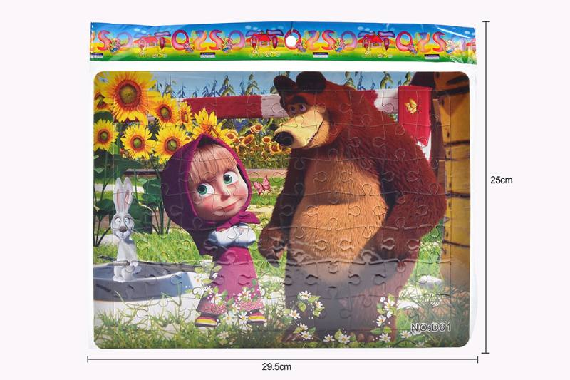 Educational jigsaw puzzle toys No.TA254165