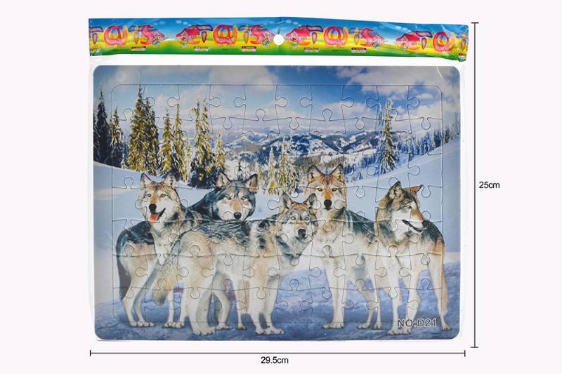 Educational jigsaw puzzle toys No.TA254166