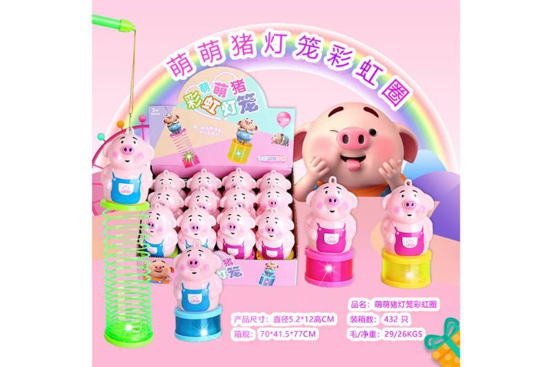 Ever-changing Rainbow Circle Puzzle Rainbow Circle Meng Meng Pig Lantern RainbowNo.TA256542