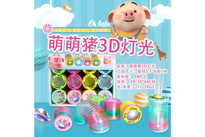 Ever-changing Rainbow Circle Puzzle Rainbow Circle Meng Meng Pig 3D Light RainboNo.TA256543