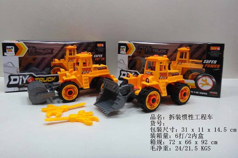 Educational self-chambering assembled toys Demolition inertial engineering vehicle (two mi No.TA242044