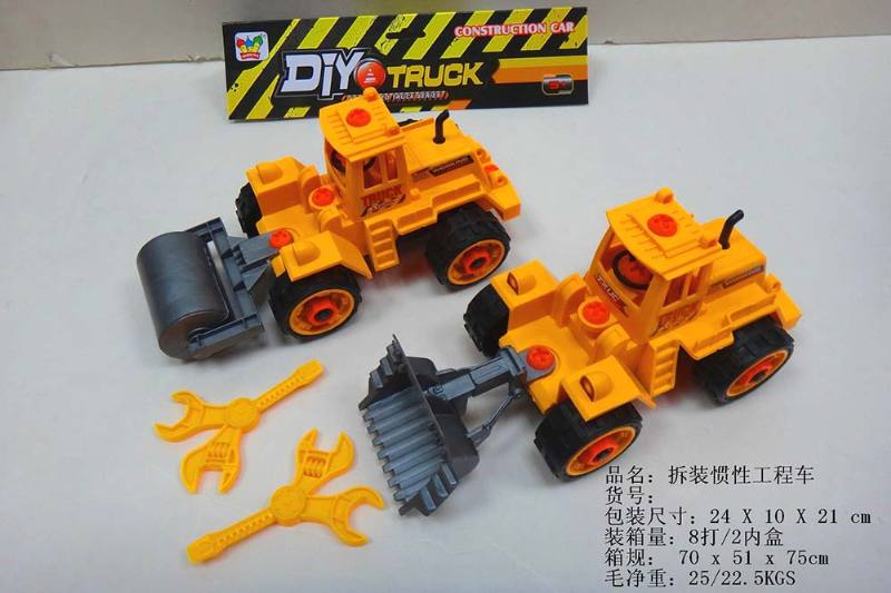 Educational self-chambering assembled toys Demolition inertial engineering vehicle (two mi No.TA242045