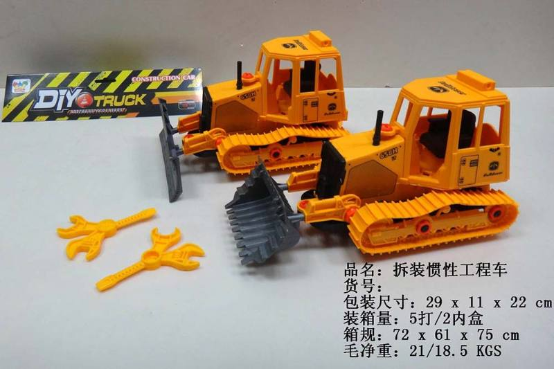 Educational self-chambering assembled toys Demolition inertial engineering vehicle (two mi No.TA242046