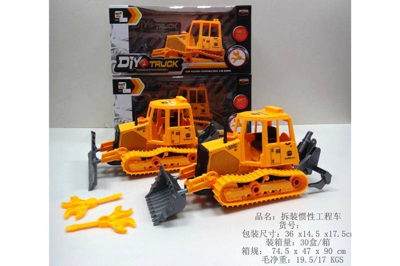 Educational self-chambering assembled toys Demolition inertial engineering vehicle (two mi No.TA242047