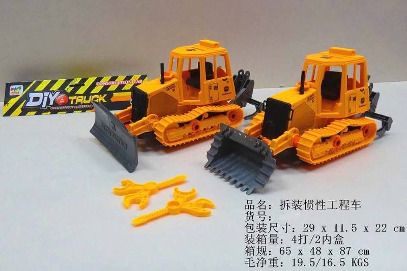 Educational self-chambering assembled toys Demolition inertial engineering vehicle (two mi No.TA242048