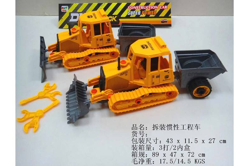 Educational self-chambering assembled toys Demolition inertial engineering vehicle (two mi No.TA242049