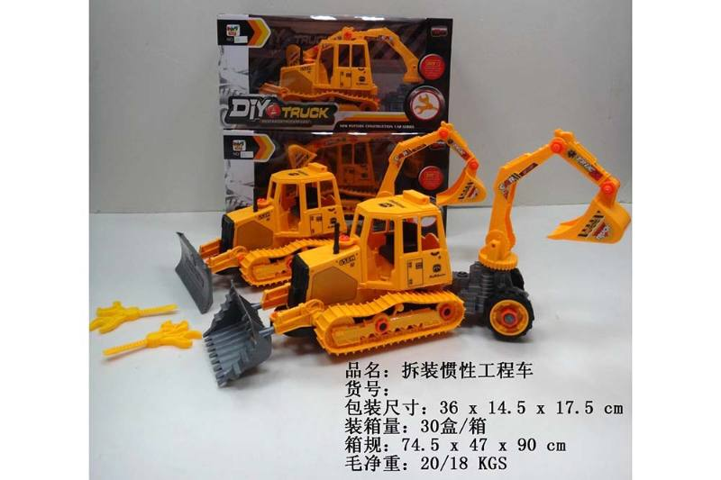 Educational self-chambering assembled toys Demolition inertial engineering vehicle (two mi No.TA242050