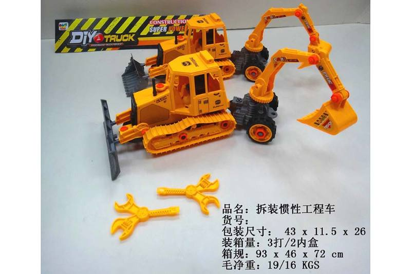 Educational self-chambering assembled toys Demolition inertial engineering vehicle (two mi No.TA242051
