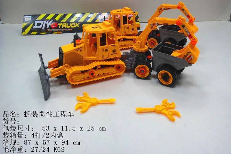Educational self-chambering assembled toys Demolition inertial engineering vehicle (two mi No.TA242052