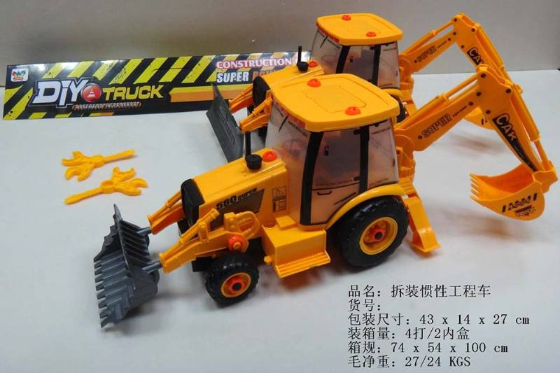 Educational self-chambering assembled toys Demolition inertial engineering vehicle (two mi No.TA242054