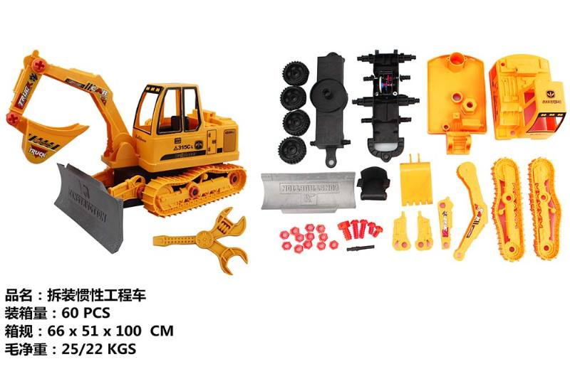 Educational self-chambering assembled toys Demolition inertial engineering vehicle (two mi No.TA242055