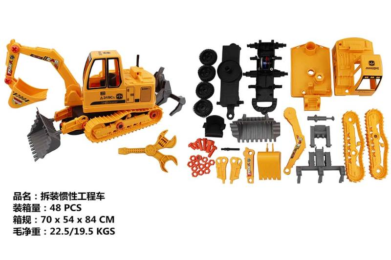 Educational self-chambering assembled toys Demolition inertial engineering vehicle (two mi No.TA242056
