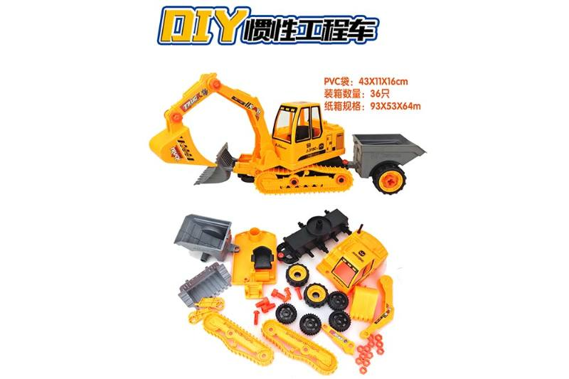 Educational self-chambering assembled toys Demolition inertial engineering vehicle (two mi No.TA242057