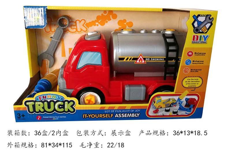 Educational self-chambering assembled toys No.TA247846