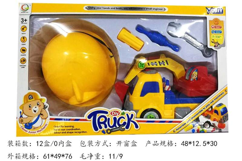 Educational self-chambering assembled toys No.TA247847